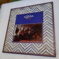Discos de vinilo: GRUPO ALJIBE – ENCAJE. Lote 295799588