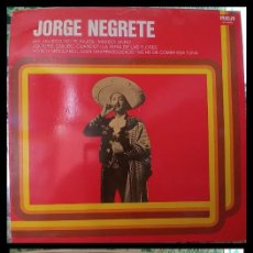 Discos de vinilo: D. LPS. JORGE NEGRETE. 1981.. Lote 295827103