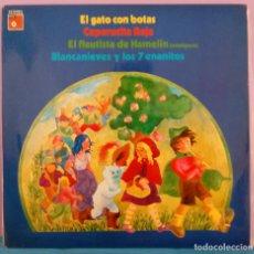 Discos de vinilo: EL GATO CON BOTAS - CAPERUCITA ROJA - EL FLAUTISTA DE HAMELIN MINI ÓPERA - BLANCANIEVES. Lote 295851418