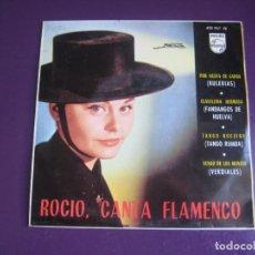 Discos de vinilo: ROCÍO DÚRCAL CON PACO DE LUCÍA CANTA FLAMENCO - EP PHILIPS 1964 - SIN APENAS USO. Lote 295907088