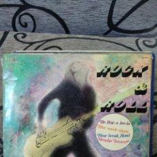 Discos de vinilo: ROCK AND ROLL LP 1976 RED O POINT EL CORTE INGLÉS. Lote 295908448