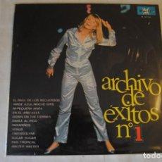 Discos de vinilo: ARCHIVO DE EXITOS Nº 1. 1970. MARFER. LP. DIFICIL. Lote 295925628