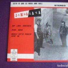 Discos de vinilo: JAMBALAYA – ESTO SI QUE ES ROCK AND ROLL - EP BLACK STAR 1991 - ROCK N ROLL - ROCKABILLY - SIN USO. Lote 295976338