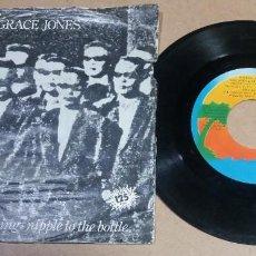 Discos de vinilo: GRACE JONES / THE APPLE STRETCHING / SINGLE 7 PULGADAS. Lote 295982178