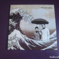 Discos de vinilo: IBON ERRAZKIN – IKASTOLA / SEQUIA - SG ELEFANT 2001 - LE MANS - AVENTURAS DE KIRLIAN. Lote 295983208