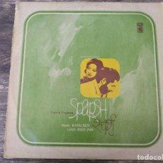Discos de vinilo: KANU ROI - INDU JAIN - SPARSH BSO **** RARO LP INDIO BOLLYWOOD 1980. Lote 295983298