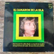 Discos de vinilo: EL CAMARON DE LA ISLA - ME VOY POR LA CALLE ABAJO + 3 **** RARO EP 1972. Lote 295983603