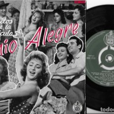 Discos de vinilo: MARUJITA DIAZ EP EL GENIO ALEGRE HISPAVOX EXCELENTE ESTADO. Lote 296001473