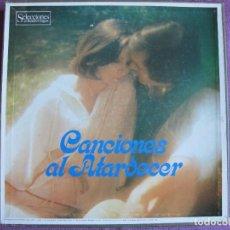 Discos de vinilo: BOX SET - CANCIONES AL ATARDECER -VARIOS (VER FOTOS) (CAJA CON 8 LP'S, SPAIN, READER'S DIGEST 1980). Lote 296008768