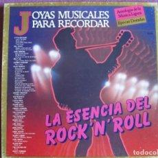 Discos de vinilo: BOX SET - JOYAS MUSICALES PARA RECORDAR - LA ESENCIA DEL ROCK N ROLL (CAJA CON 3 LP'S, SPAIN). Lote 296009843