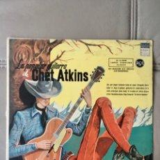 Discos de vinilo: LA POPULAR GUITARRA DE CHET ATKINS. RCA 3L10059. 1958. VG++/VG. Lote 296010113