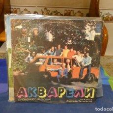 Discos de vinilo: EXPRO HORRIBLE LP FOLK RUSO CIRCA 1973 CON GLORIOSO LADA 2108 TAPA. Lote 296017523