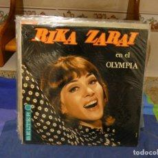 Discos de vinilo: EXPRO LP ESPAÑA 1970 VINILO ESTUPENDISIMO RIKA ZARAI EN EL OLIMPIA. Lote 296018253