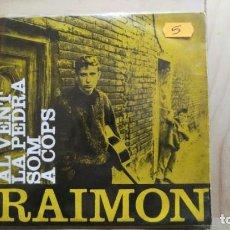 Discos de vinilo: RAIMON – RAIMON. Lote 296018843