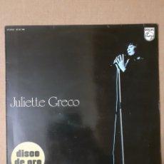 Discos de vinilo: JULIETTE GRECO. DISCO DE ORO. 1973 ESPAÑA. 63 32 189. DISCO Y CARÁTULA VG+.. Lote 296020643