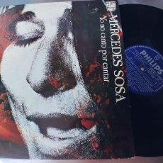 Discos de vinilo: MERCEDES SOSA-LP YO NO CANTO POR CANTAR. Lote 296629598