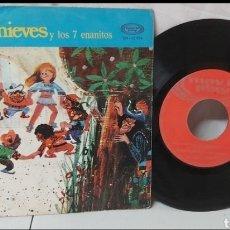 Discos de vinilo: SINGLE DISCO VINILO PEQUEÑO BLANCANIEVES. Lote 296631393