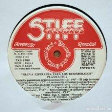 Discos de vinilo: PLASMATICS – NEW HOPE FOR THE WRETCHED LP, SPAIN 1980 PUNK - SIN PORTADA- WENDY O'WILLIAMS. Lote 296671843