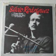 Discos de vinilo: SILVIO RODRIGUEZ - CANTAUTOR CUBANO - PRIMER SINGLE CUANDO YO ERA UN ENANO - 1988 FONOMUSIC. Lote 296682613