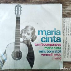 Discos de vinilo: MARIA CINTA - TU M'ACOMPANYES + 3 **** RARO EP KIDDIE POP CATALÀ CON HOJA CON LAS LETRAS. Lote 296689128