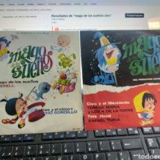 Discos de vinilo: EL MAGO DE LOS SUEÑOS LOTE 2 SINGLES CLEO Y EL MARCIANITO,TETE HOOD / ANDY RUSSELL,CHICHO GORDILLO. Lote 296693713