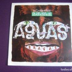 Discos de vinilo: LOS COYOTES DE VICTOR ABUNDANCIA – AGUAS BRAVAS - SG TRES CIPRESES 1991- LATIN ROCK -. Lote 296701973