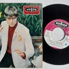 """Discos de vinilo: KIM FOWLEY THE TRIP EP ORIGINAL FRANCIA 1967 MEGARARO FRENCH 45 VOGUE DISQUES 7"""". Lote 296734398"""