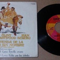 Discos de vinilo: LA LEYENDA DE LA CIUDAD SIN NOMBRE / SINGLE 7 PULGADAS. Lote 296767948