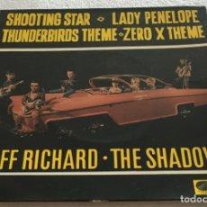 Discos de vinilo: EP CLIFF RICHARD AND THE SHADOWS - SHOOTING STAR Y OTROS TEMAS - LA VOZ DE SU AMO -PEDIDO MINIMO 7€. Lote 296822013