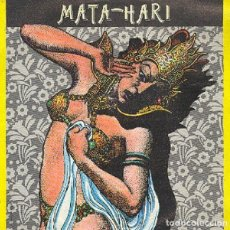 Discos de vinilo: CONCHA VELASCO - MATA-HARI (ADOLFO MARSILLACH Y ANTÓN GARCÍA ABRIL) POLYDOR 815 456-7 - 1983. Lote 296829143
