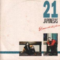 Discos de vinilo: 21 JAPONESAS - EL MERCADO DEL PLACER / LP WEA 1992 / CON ENCARTE / BUEN ESTADO RF-10724. Lote 296862178
