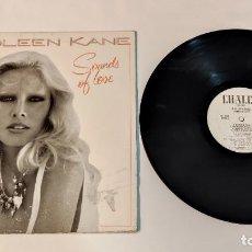 "Discos de vinilo: 1021- MADLEEN KANE SOUNDS OF LOVE VIN 12"" LP POR G+ DIS VG 1980 USA. Lote 296875858"