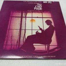 Discos de vinilo: QUINCY JONES - THE COLOR PURPLE (ORIGINAL MOTION PICTURE SOUND TRACK)-DISCOS COLOR PURPURA. Lote 296893273