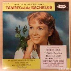 Discos de vinilo: TAMMY AND THE BACHELOR / INTERLUDE FRANK SKINNER 2 SCORES DISCOS VINILO 1985 COMO NUEVO!!. Lote 296948858
