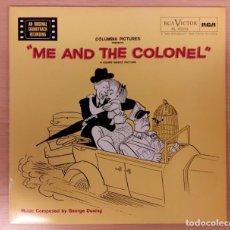 Discos de vinilo: ME AND THE COLONEL (YO Y EL CORONEL) GEORGE DUNING DISCOS VINILO 1986 COMO NUEVO!!. Lote 296949898