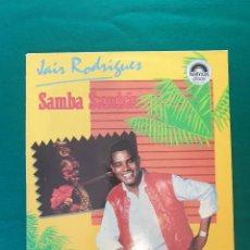 Discos de vinilo: JAIR RODRIGUES – SAMBA SAMBÀO VINYL MAXI-SINGLE 1984 SPAIN. Lote 296954173