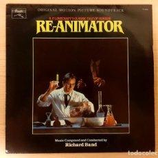 Discos de vinilo: RE-ANIMATOR RICHARD BAND ORIGINAL DISCOS VINILO 1986 MUY RARO Y COMO NUEVO!!. Lote 296954418