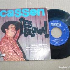 Discos de vinilo: DISCO EP. Lote 297032688