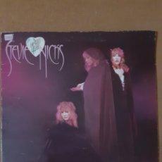 Discos de vinilo: STEVIE NICKS. THE WILD HEART.GATEFOLD. 1983 ESPAÑA. 25-0071-1. DISCO Y CARÁTULA VG+.. Lote 297069048