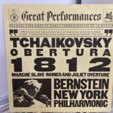 Discos de vinilo: TCHAIKOVSKY, BERNSTEIN, NEW YORK PHILHARMONIC - OBERTURA 1812 (LP, ALBUM). Lote 297073173