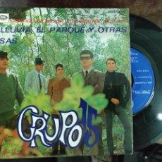 """Discos de vinilo: GRUPO 15 - EP-SINGLE VINILO 7"""" - LA LLUVIA, EL PARQUE Y OTRAS COSAS + 3 - 1968 REGAL SEDL 19.572. Lote 297074898"""