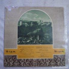 Discos de vinilo: OCHO CLÁSICOS EN 16 R.P.M. - LP 1960. Lote 297076703
