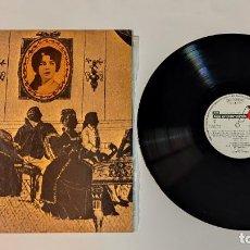 "Discos de vinilo: 1021- TERESA BERGANZA CANTA A MOZART VIN 12"" LP POR VG+ DIS VG+ ES 1972. Lote 297086133"