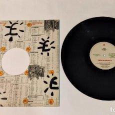 "Discos de vinilo: 1021- THE BLOW MONKEYS IT PAYS TO BELONG SINGLE 12"" POR VG DIS G. Lote 297093068"