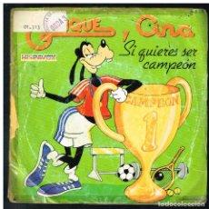 Discos de vinilo: ENRIQUE Y ANA - SI QUIERES SER CAMPEON / TU Y YO - SINGLE 1982. Lote 297099818