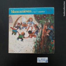 Discos de vinilo: BLANCANIEVES. Lote 297112998