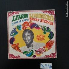 Discos de vinilo: LIMÓN LIMONERO. Lote 297113223