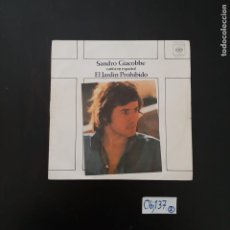 Discos de vinilo: EL JARDIN PROHIBIDO. Lote 297117273