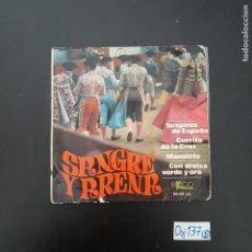 Discos de vinilo: SANGRE Y ARENA. Lote 297117733