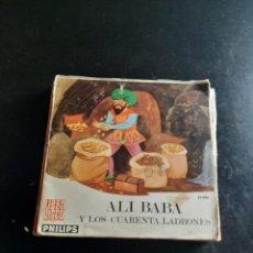 Discos de vinilo: ALI BABA. Lote 297119163